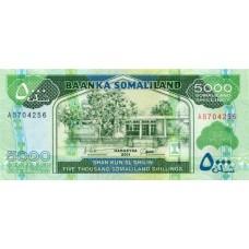 Банкнота. Сомалиленд 500 шиллингов 2011 год