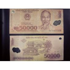 Банкнота Вьетнам 50.000 донгов 2006 год