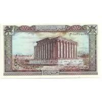 Банкнота Ливан 50 фунтов, Пресс