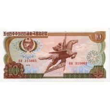 Банкнота Северная Корея 10 Вон 1978 год.
