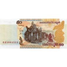Банкнота Камбоджа 50 риелей 2002 год.