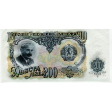 Банкнота. Болгария. 200 Лева 1951 год, Пресс
