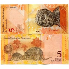 Банкнота Венесуэла 5 Боливаров 2007 год, Пресс