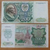 Банкнота 200 рублей 1992 год. СССР