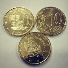 20 Евроцентов 2015 год. Кипр