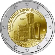2 евро 2017 год. Греция. Филиппы