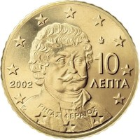 10 Евроцентов 2002 год. Греция