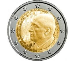 2 евро 2016 год. Греция. Димитрис Митропулос.