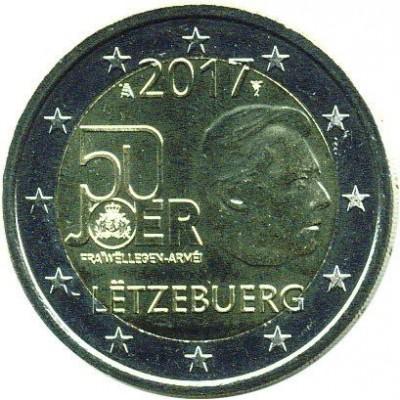 2 евро 2017 год. Люксембург. 50 лет формирования армии Люксембурга на добровольной основе.