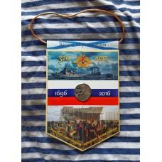 Памятный монетовидный жетон 320 лет Военно-Морского Флота России. ММД (в буклете-вымпеле).