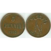 5 пенни 1915 год. Русская Финляндия