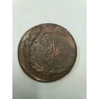 5 копеек 1771 год. Россия. Екатерина II. ЕМ (3)