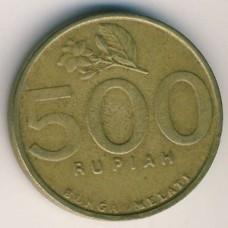 Индонезия 500 рупий 2001 год.
