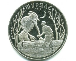 Казахстан. 50 тенге 2013 год. Шурале