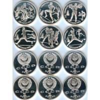 Набор монет «Олимпийские игры в Барселоне» КОПИИ