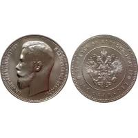 37 рублей 50 копеек 1902 год. 100 франков. Россия. Официальная копия редкой монеты.