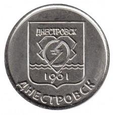 Приднестровье. 1 рубль 2017 год. Герб города Днестровск.