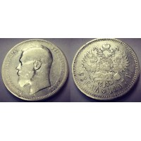 1 рубль 1897 год. Россия. Николай ll (**)