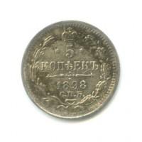 5 копеек 1892 год. Россия. СПБ АГ. Александр III.