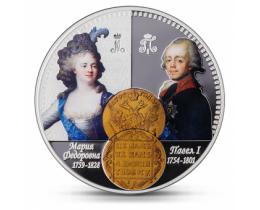 Ниуэ 1 доллар 2014 год. Серия реплики монет Российских императоров. Павел 1 и Мария Фёдоровна, Серебро
