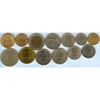 Набор из 13 монет России 1991-1993 гг. (ГКЧП)