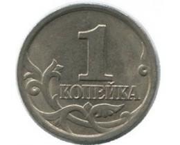 1 копейка 2004 год. Россия. (СП)
