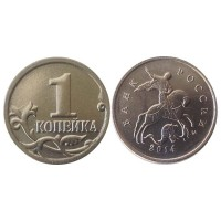 """1 копейка 2014 год. Россия. """"Крымская"""""""