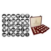 Набор монет СССР 5, 10 рублей, 1977-1980 года. Олимпиада-80. (28 шт.), в коробке (АЦ)