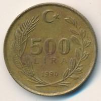 500 лир 1990 год. Турция.