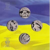 Набор монет 5 гривен 2016 год. Украина. 25 лет независимости Украины. (4 штуки, в буклете)