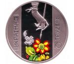 Юбилейные и памятные монеты Украины - 10 гривен