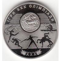2 гривны 2012 год. Украина. Игры XXX Олимпиады.