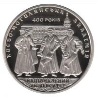 2 гривны 2015 год. Украина. 400 лет Национальному университету Киево-Могилянская академия.