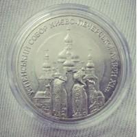 5 гривен 1998 год. Украина. Успенский собор Киево-Печерской лавры.
