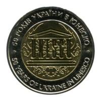 5 гривен 2004 год. Украина. 50 лет членства Украины в ЮНЕСКО