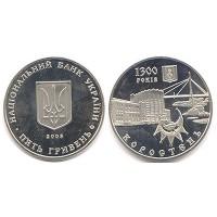 5 гривен 2005 год. Украина. Коростень