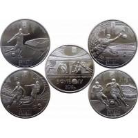 Набор из 5-ти монет 5 гривен 2011 год. Украина. Финальный турнир чемпионата Европы по футболу 2012 год.