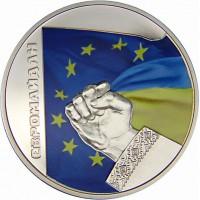 5 гривен 2015 год. Украина. Евромайдан.