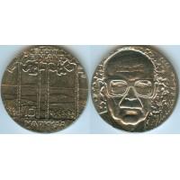 10 марок 1975 год. Финляндия. 75 лет со дня рождения Президента Кекконена.