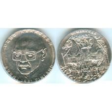 50 марок 1981 год. Финляндия. Кекконен