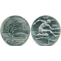 50 марок 1983 год. Финляндия. Чемпионат мира по легкой атлетике.