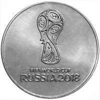 25 рублей 2018 год. Россия. Чемпионат мира по футболу FIFA 2018 в России. Эмблема (выпуск 2016)