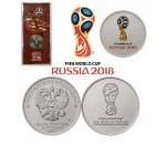 Монеты посвященные Чемпионату мира по футболу FIFA 2018 в России