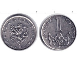 1 крона 1995 год. Чехия