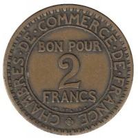 2 франка 1923 год. Франция. Меркурий.