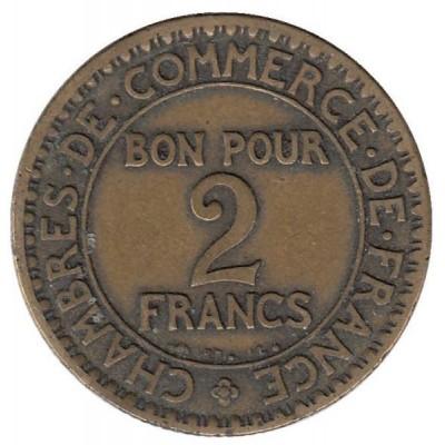 2 франка 1922 год. Франция. Меркурий.