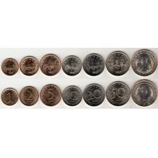 Набор монет Болгария 1999-2002 год (7 штук)
