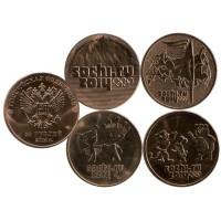 Набор монет 25 рублей Сочи 2014 год. (4 монеты) В БРОНЗЕ.