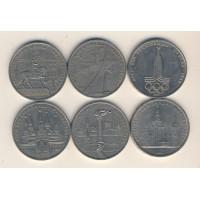 Набор монет СССР 1 рубль Олимпиада-1980 (6 монет)