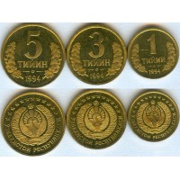 Набор монет Узбекистан 1994 год. (3 монеты)